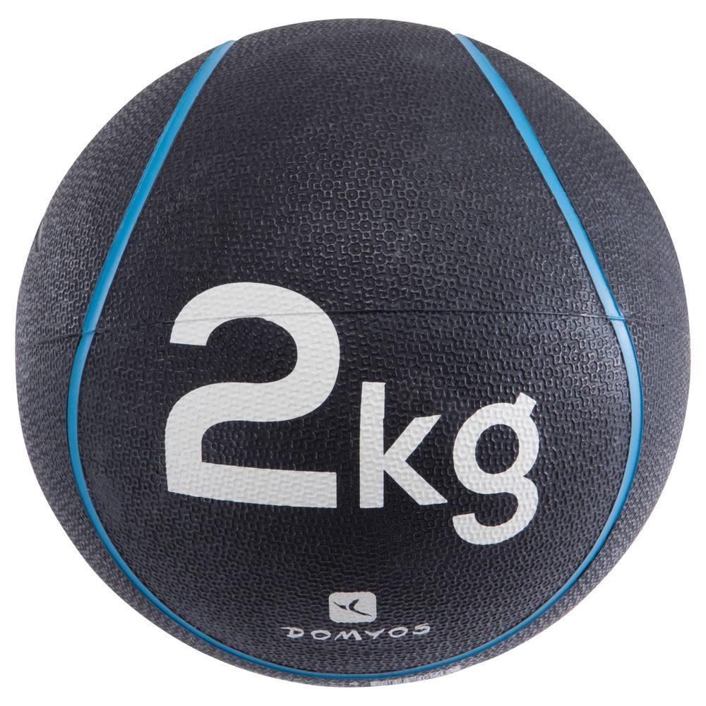 0207cfa21f3bc Medicine Ball 2Kg - Domyos - MEDICINE BALL 2 KG