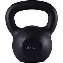 -ketlebell-16-kg-domyos-1