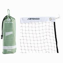 artengo-leisure-net-1