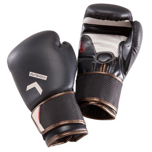 boxing-gloves-500-carbon-8oz1