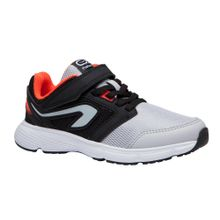 run-support-boy-s-grey-uk-c105---eu-291