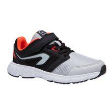 run-support-boy-s-grey-uk-c105---eu-291
