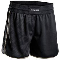boxing-short-500-w-m-shorts-blk-xs1