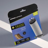 artengo-ta-500-confort-124mm-1-no-size1