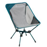 low-chair-mh500-blue-no-size1