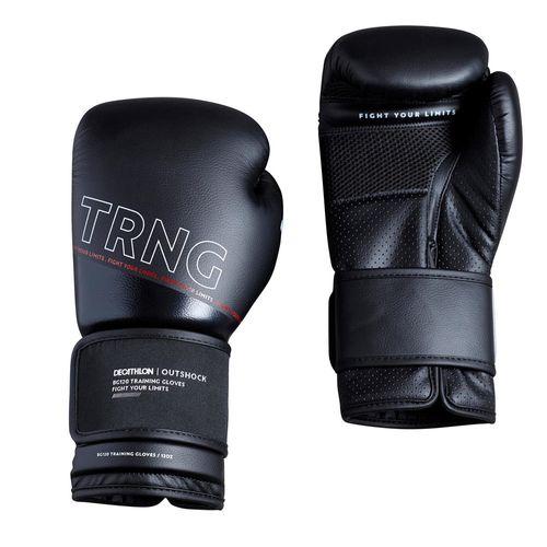boxing-gloves-120-black-14oz1