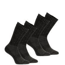 socks-sh500-ultra-eu-39-42-uk-55-81