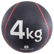 medicine-ball-4-kg-4-kg-8lbs13oz1