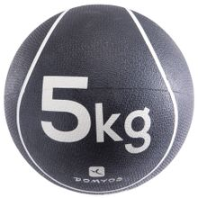 medicine-ball-5-kg-5-kg-11lbs1
