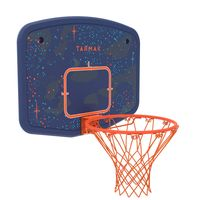 tabela-de-basquete-b200-ii-kipsta1