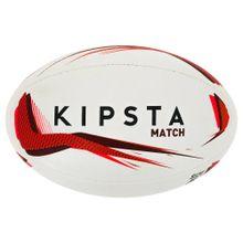 bola-de-rugby-r500-kipsta1